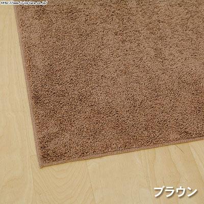 ラグカーペット 130×130cm ブラウン