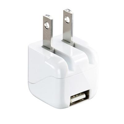 超小型USB充電器(1A出力・ホワイト)
