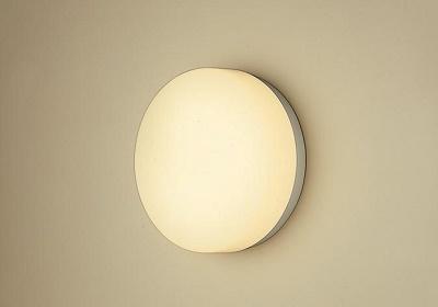 パナソニック LED シーリング防雨型(受注生産)