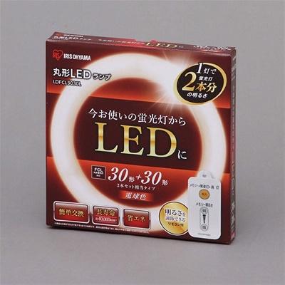 アイリスオーヤマ 丸形LEDランプセット3030 電球色 LDFCL3030L