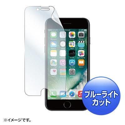 iPhone 7用ブルーライトカット液晶保護指紋防止光沢フィルム