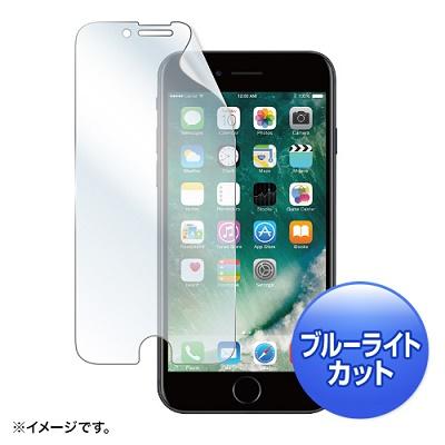 iPhone 7 Plus用ブルーライトカット液晶保護指紋防止光沢フィルム