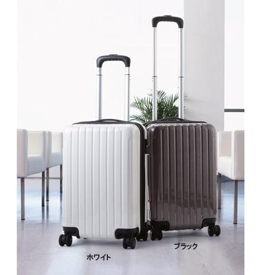 キャプテンスタッグ  トラベルスーツケース
