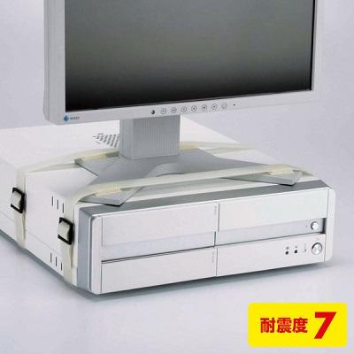 耐震ディスプレイベルト QL-04