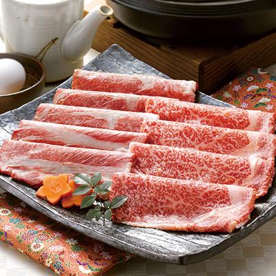 """米沢牛""""秀屋""""(5等級)すきやき肉"""