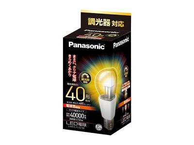 Panasonic LDA7LCDW