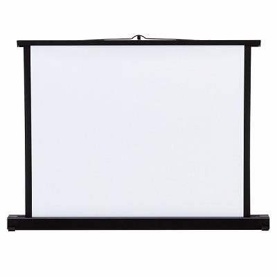 プロジェクタースクリーン(机上式)