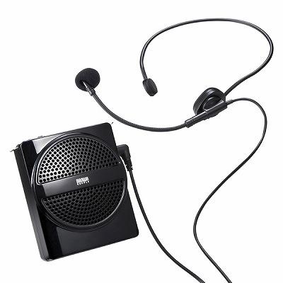 ハンズフリー拡声器スピーカー