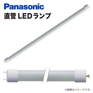 直管 LEDランプ 昼白色 LDL40S・N/19/20
