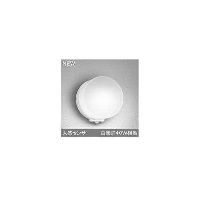 オーデリック OG254398NC  人感センサー付LEDポーチライト(6.8W、昼白色)