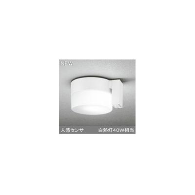 オーデリック(ODELIC) OG254401NC エクステリアライト(6.8W、昼白色)