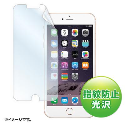 iPhone6Plus用液晶保護指紋防止光沢フィルム