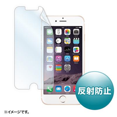 iPhone6用液晶保護反射防止フィルム