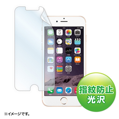 iPhone6用液晶保護指紋防止光沢フィルム