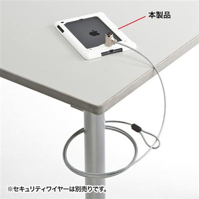 iPadminiRetina/mini対応セキュリティ(ホワイト)