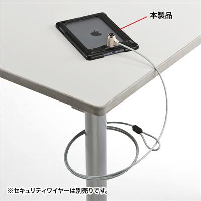 iPadminiRetina/mini対応セキュリティ(ブラック)
