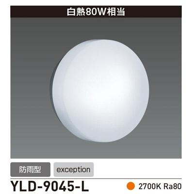 LEDシーリングライト 80W相当光色(LED) 電球色