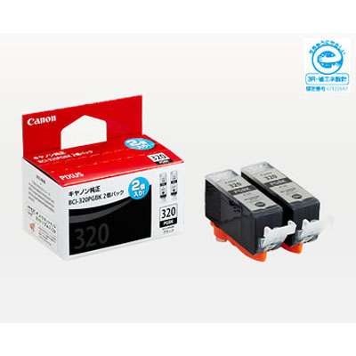 CANON インクジェットプリンター インク(ブラック)2個パック BCI-320PGBK2P