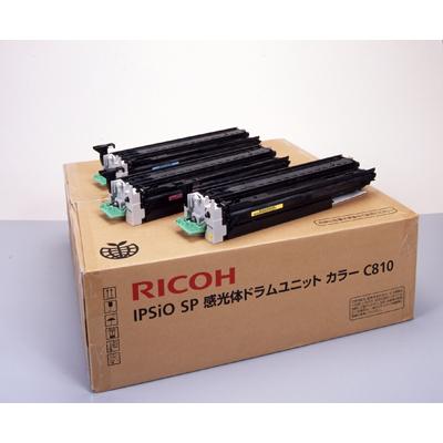 RICHO IPSiO SP 感光体ドラムユニット カラー C810