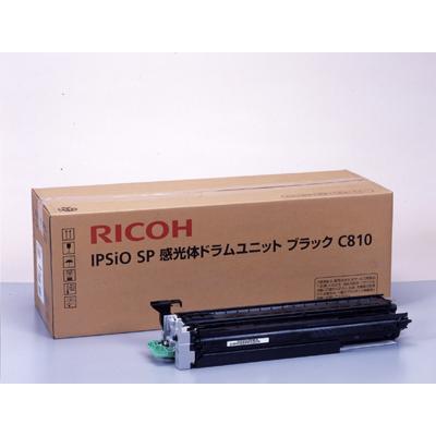 RICHO IPSiO SP 感光体ドラムユニット ブラック C810