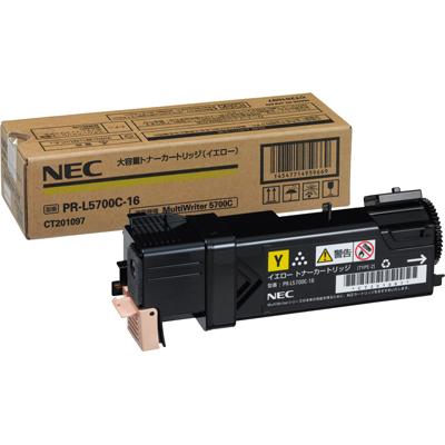 NEC  トナーカートリッジ PR-L5700C-16 大容量イエロー