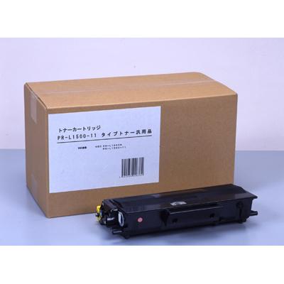 汎用品 PR-L1500-11 トナー タイプ汎用品