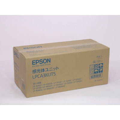EPSON LPCA3KUT5 感光体ユニット