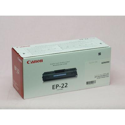 CANON  トナーカートリッジ EP-22
