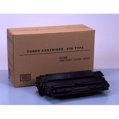 CANON トナーカートリッジ509 タイプ汎用品