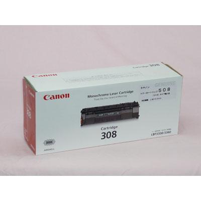 CANON トナーカートリッジ508(308) タイプ輸入品
