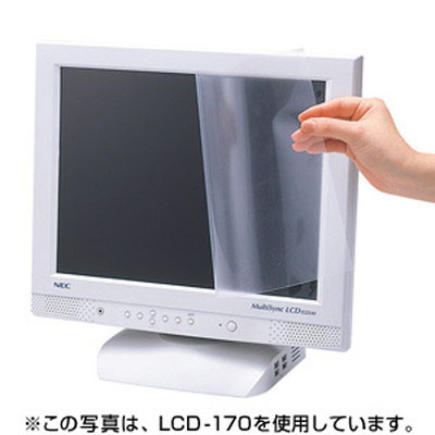 液晶保護フィルム(20型ワイド)