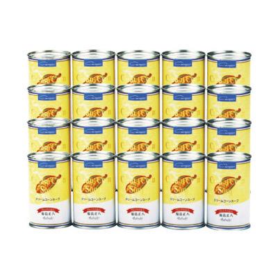 福島正八 クリームコーンスープ