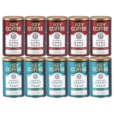 キーコーヒー レギュラーコーヒーセット