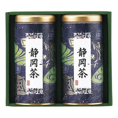 静岡茶詰合せ