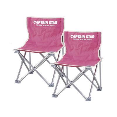 キャプテンスタッグ コンパクトチェアミニ2P ピンク