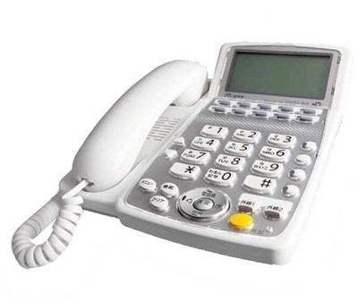 BX2標準電話機(白)