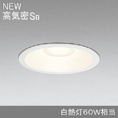 オーデリック LEDダウンライト 高気密SB形 白熱灯60Wクラス 2700K 107°