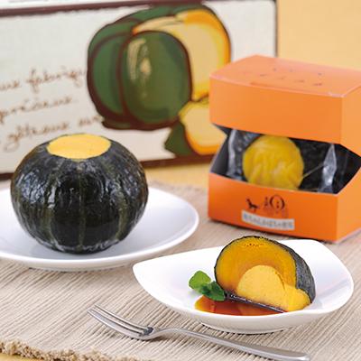「イエローパンプキン」小玉かぼちゃの焼きプリン
