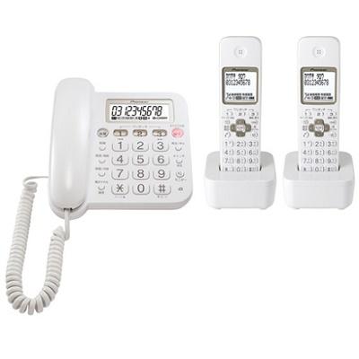 パイオニア 「子機2台」 デジタルコードレス留守番電話機 TF-SA15W