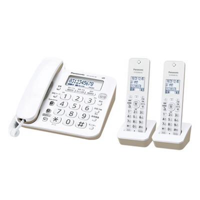 パナソニック(子機2台) デジタルコードレス留守番電話機 VE-GZ20DW