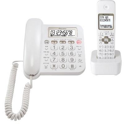 パイオニア「子機1台」 デジタルコードレス留守番電話機 TF-SA15S