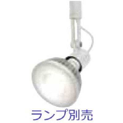 配線レール用スポットランプ用器具 OED-3/E26