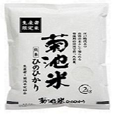 熊本県菊池産ヒノヒカリ 5kg