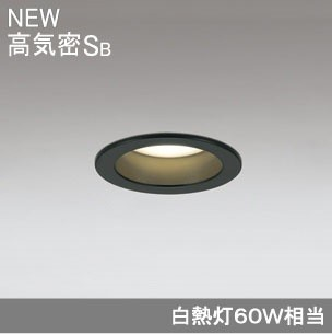 オーデリック ダウンライト60Wクラス電球色