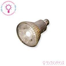 オーデリックダイクロハロゲン球(電球色)50W LDR4LME11DC