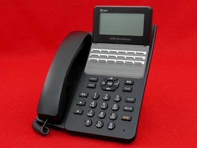 NTT A1 18ボタンスター標準電話機【黒】