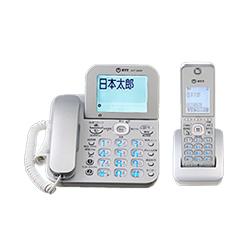 デジタルコードレスホン DCP-5800P