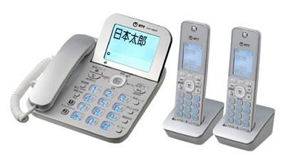 デジタルコードレスホン DCP-5800Pw