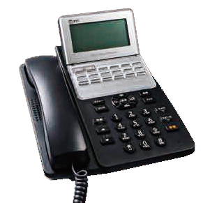 NTT B1 18ボタンスター標準電話機【黒】