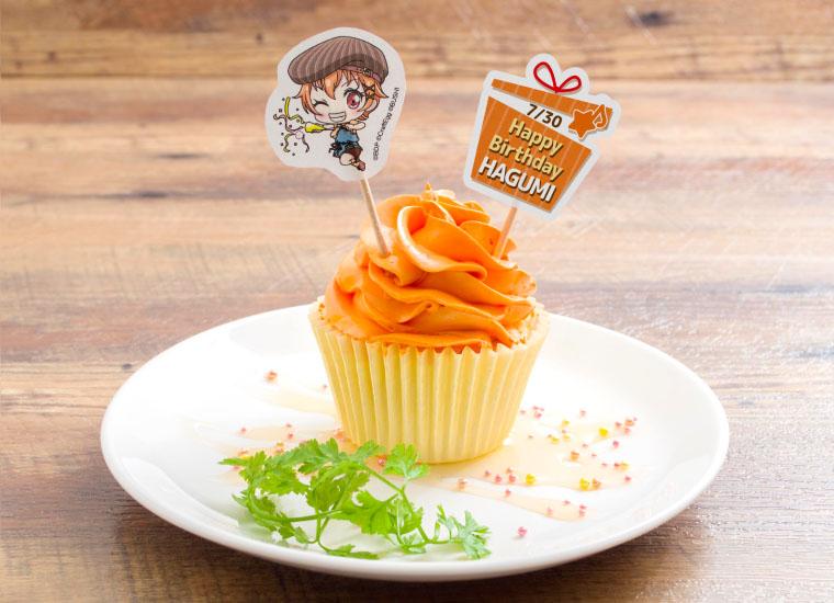 北沢はぐみ誕生日限定カップケーキ